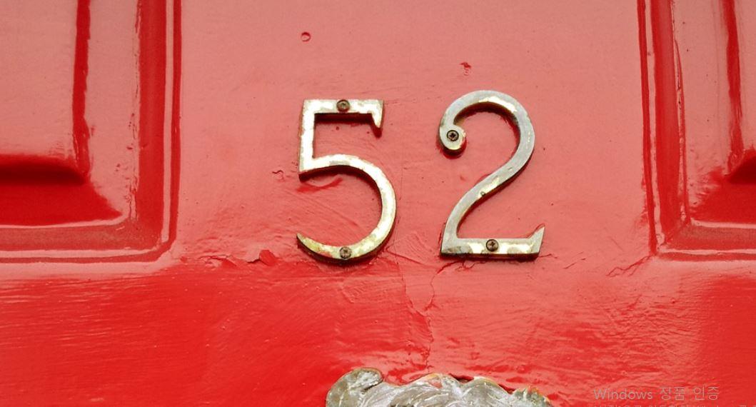 Il significato del numero 52