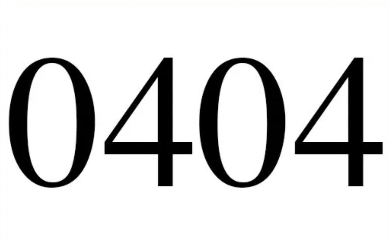Significato del Numero Angelico 04:04