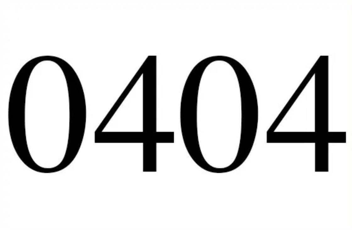 Il significato del numero 0404